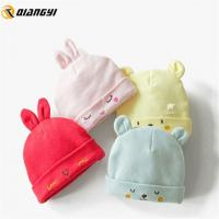 Buy cheap Hats for Babies and Toddlers from wholesalers