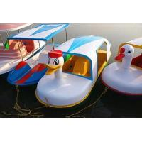 Buy cheap Pedal Boat Multi Person Pedal Boat from wholesalers