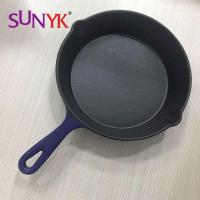 Buy cheap Commercial Cast Iron Enamel Pan from wholesalers