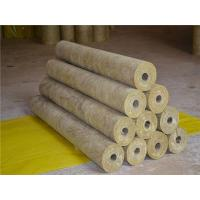 Buy cheap Mineral wool pipe/sectional from wholesalers