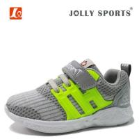 Buy cheap Children Flyknit Running Shoes from wholesalers