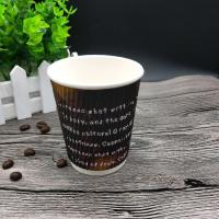 Buy cheap 8oz Corrugated Paper Cup from wholesalers