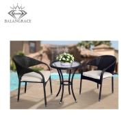 Buy cheap coffee set BGRF1177-wicker patio furniture from wholesalers