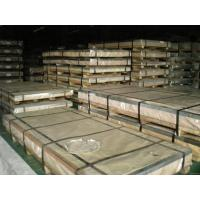 Buy cheap a36 steel weight steel plate from wholesalers
