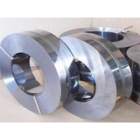 Buy cheap 40X40 Square Steel Tube and Pipe from wholesalers