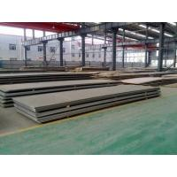 Buy cheap scm420h steel bar price from wholesalers