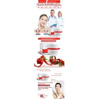 China Whitening Anti-spot and Anti-freckles Cream on sale