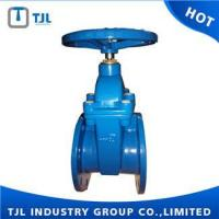 Buy cheap DIN 3202 F4 Gate Valve EPDM from wholesalers