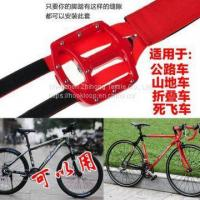 Buy cheap Fixed gear bike pedal tie foot strap binding band toe clip from wholesalers