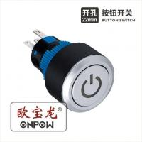 Buy cheap Push Button Switch Flush Mount Push Button from wholesalers