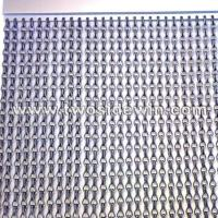 Buy cheap New Arrival Link Chain Curtain from wholesalers