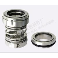 Buy cheap Separate pump mechanical seal from wholesalers