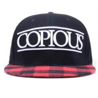 Buy cheap Snapback Cap Adjustable Embroidery Snapback Hats from wholesalers