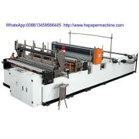 Buy cheap HX-1575B Single Embossing, Rewinding And Perforating Toilet Paper Machine from wholesalers
