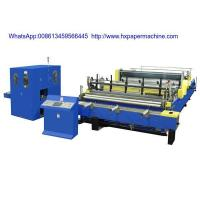 Buy cheap HX-2600B Toilet Paper And Kitchen Paper Towel Production Line from wholesalers