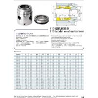 Buy cheap Pump Mechanical Seal from wholesalers
