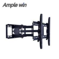 Buy cheap Multi-functional retractable wall mount LCD TV rotating bracket TV32 from wholesalers