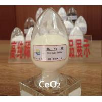 Buy cheap Cerium oxide from wholesalers