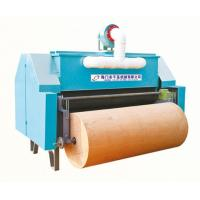 Buy cheap 520 CARDING MACHINE WITH CLEANER from wholesalers