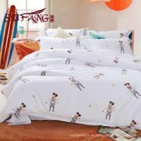Buy cheap Luxury Hotel Bedding Set 82312RH from wholesalers
