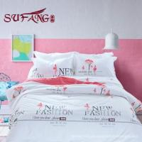 Buy cheap Luxury Hotel Bedding Set 82313RH from wholesalers
