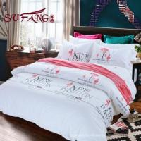 Buy cheap Luxury Hotel Bedding Set 82314RH from wholesalers