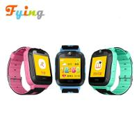 Buy cheap Watch gps tracker smart watch for kids from wholesalers