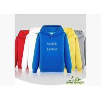Buy cheap Clothing Hoodies from wholesalers