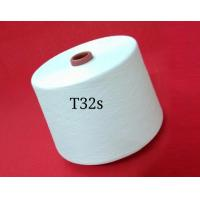Buy cheap Ring spinning Polyester Yarn product