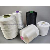 Buy cheap Polyester Fishing Twine from wholesalers