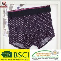 Buy cheap Male Brands Cotton Elastic Underwear ,mens Sexy Lingerie from wholesalers