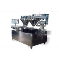 Buy cheap Agro Chemical Powder Packing Machine from wholesalers