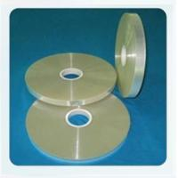 Buy cheap Polyester film-PET film product
