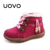 Buy cheap wholesale casual winter suede leather infant shoeUS $6.5 - 7.5/Pair1000 Pair/Pairs from wholesalers