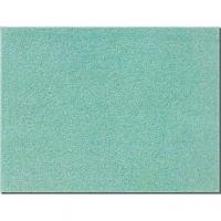 Buy cheap Wall Tiles from wholesalers
