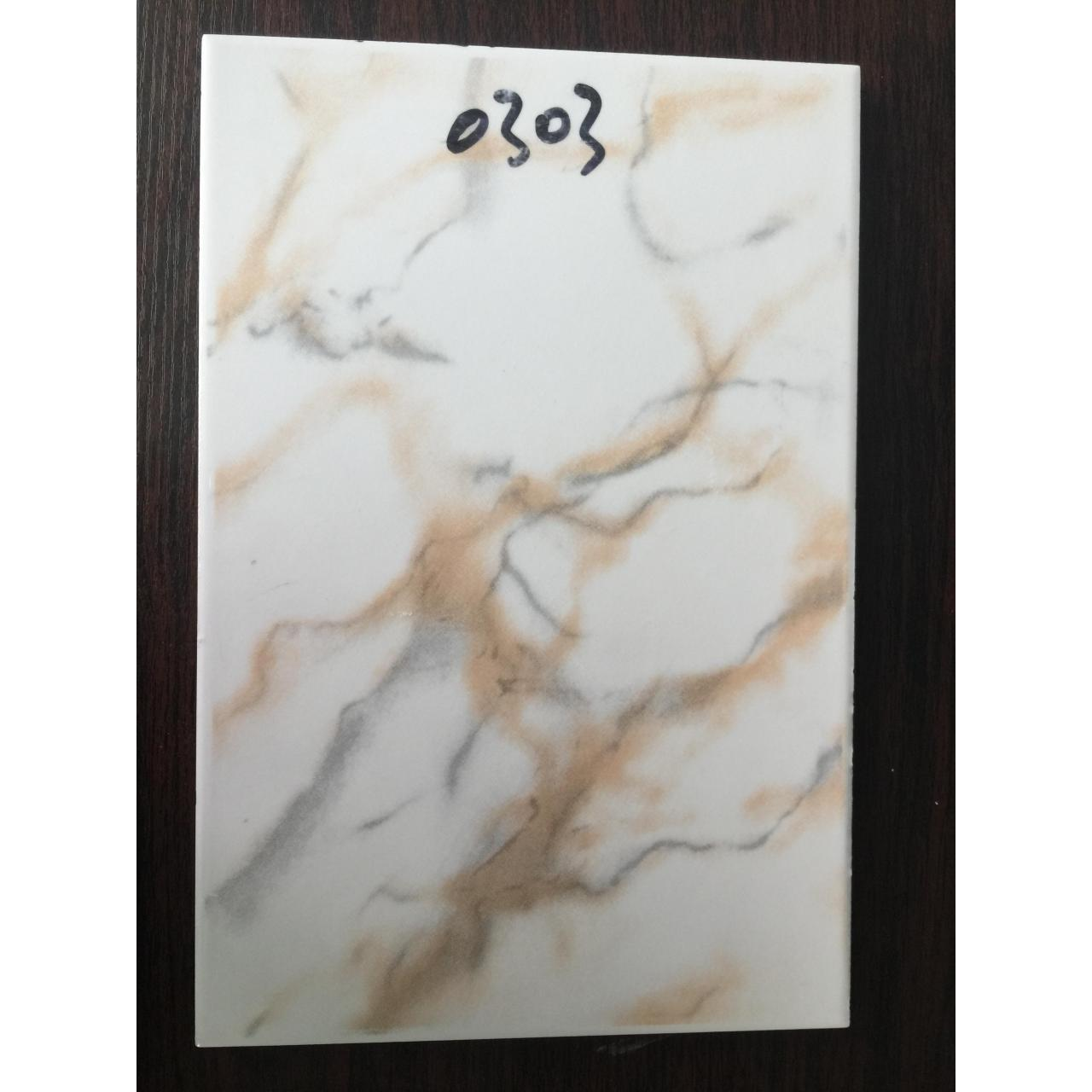 Buy cheap cheapest ceramic wall tile 200x300mm ITEM: 0303 from wholesalers