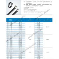 Buy cheap Cable bracket L0 type locking type from wholesalers