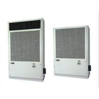 Buy cheap Chiller Unit Chiller Unit from wholesalers