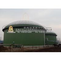 Buy cheap Biogas digesters from wholesalers