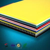 Buy cheap PP Hollow Board from wholesalers