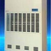 Buy cheap 480L/D Commercial Grade Dehumidifier from wholesalers