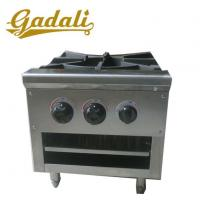 Buy cheap One Burner Heavy Duty Gas Range With One Burner For Commercial Use from wholesalers