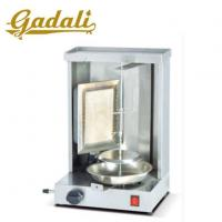 Buy cheap Mini Gas Doner Kebab For Sale from wholesalers