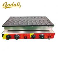 Buy cheap Electric Commercial Small Waffle Maker Poffertjes Grill Pancake Making Machine from wholesalers