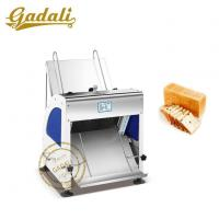 Buy cheap Hot Sale Electric Bread Loaf Slicer 12mm product