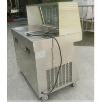 Buy cheap Fried Ice Cream Machine from wholesalers