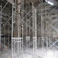 Buy cheap Scaffold pipes Hot galvanized ERW steel pipes according to BS1139 from wholesalers