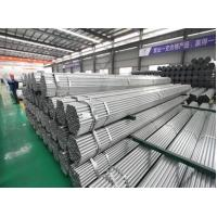 Buy cheap Pre-galvanized steel pipe / steel tube / GI Tube 1/2'' - 12'' price list from wholesalers
