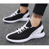 Buy cheap Casual Shoes Cushioned Running Shoes from wholesalers