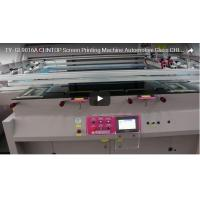Buy cheap South Africa Automatic Screen Printing Machine TY-GL2545A + TY-IR25180GL Architecture Glass (2) from wholesalers